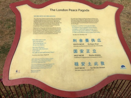 Walk - Thames Path south bank - Section 2 of 4 - 00014